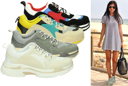 Dagaanbieding: Color up sneakers in de sale