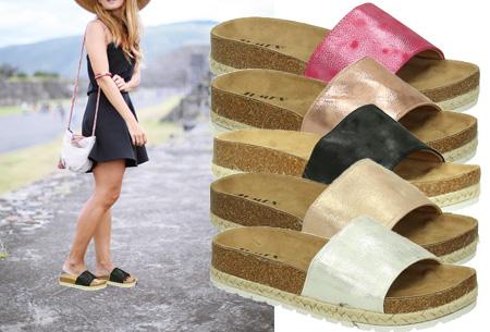 Dagaanbieding: 64% korting – Comfy metallic slippers
