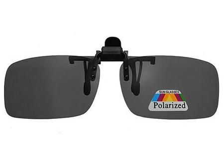 Clip-on zonnebril Zwart