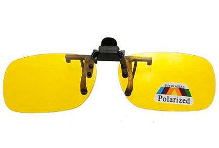 Clip-on zonnebril | Maak van je gewone bril een zonnebril!  geel - nightvision