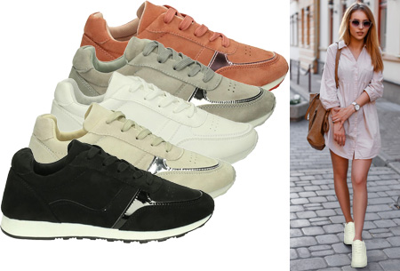 Dagaanbieding: Everyday sneakers in de sale