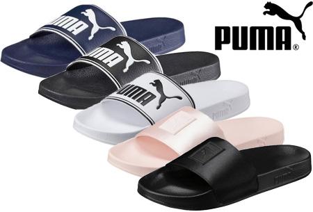 8377aeddf4b Puma slippers | Voor heren en dames