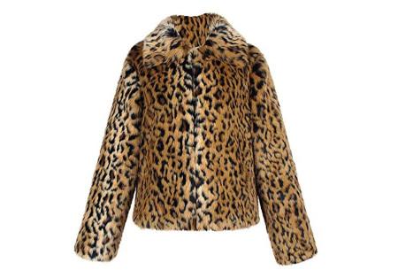 Panterprint jas   Heerlijk zachte fluffy jas #2