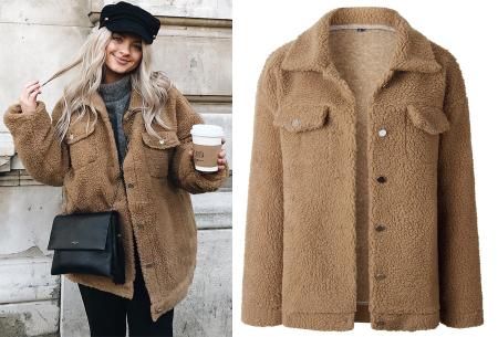 Teddy button jas | Warm, comfortabel & fashionable het najaar door khaki