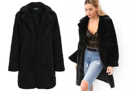 Bontjas van imitatiebont in 10 kleuren | Fashionable, stijlvol en heerlijk zacht zwart
