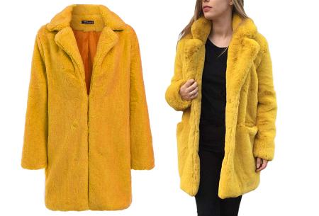 Bontjas van imitatiebont in 10 kleuren | Fashionable, stijlvol en heerlijk zacht geel