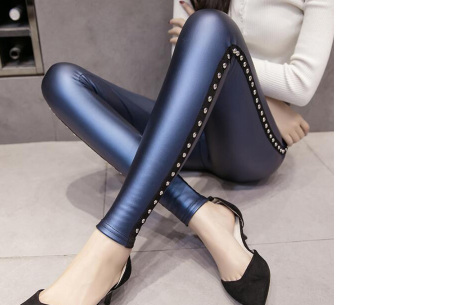 Metallic legging | Hippe en stijlvolle leather look legging in 2 modellen #2 blauw