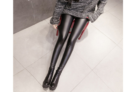 Metallic legging | Hippe en stijlvolle leather look legging in 2 modellen