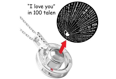 I love you ketting | De tekst 'I love you' in 100 verschillende talen geprojecteerd