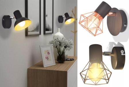 Moderne wandlampen nu met korting in de uitverkoop