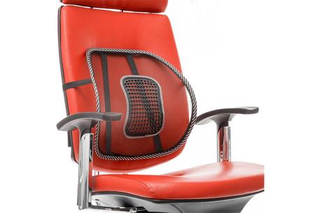 Ergonomische rugsteun van InnovaGoods | Zorgt voor een goede zithouding