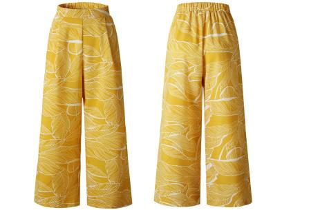 Tropical comfy broek | Luchtige zomerbroek met wijde pijpen en tropische print geel
