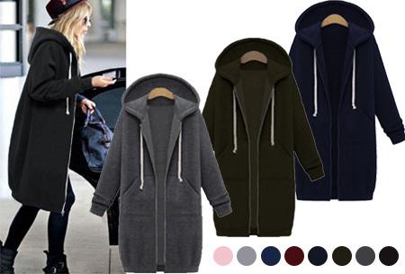 Lang hoodie vest