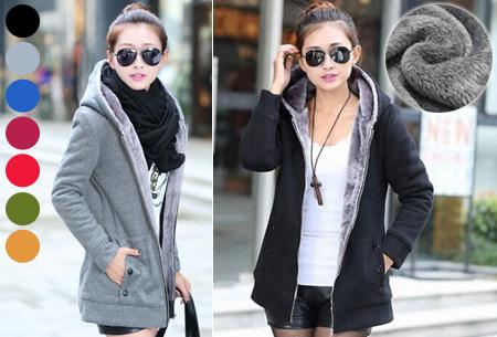 Vest met fleece binnenvoering | Heerlijk warm de winter door!