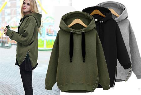 Dames hoodie nu in de sale! <br/>EUR 21.95 <br/> <a href='https://tc.tradetracker.net/?c=24550&m=1018105&a=230468&u=https%3A%2F%2Fwww.vouchervandaag.nl%2Fsale-uitverkoop-dames-trui-sweater-hoodie-kleding-mode-korting-aanbieding' target='_blank'>bekijk product</a>