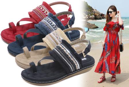 Summer Vibe slippers voor dames nu in de aanbieding