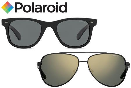Polaroid zonnebril kopen? Bestel ze hier met korting