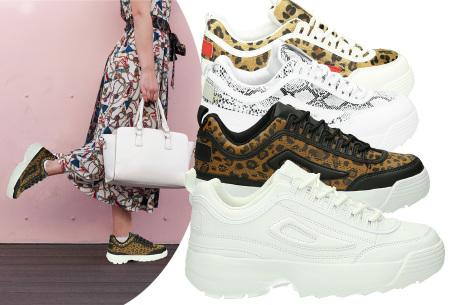 Dames sneakers | Nu voor slechts 24,99