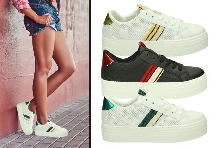 Platform sneakers | Hippe damessneakers met dikke zool