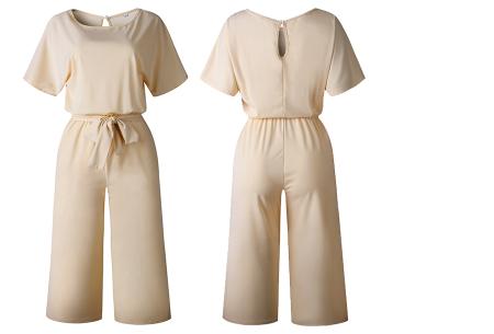 Stylish jumpsuit | De perfecte outfit voor elke gelegenheid Beige