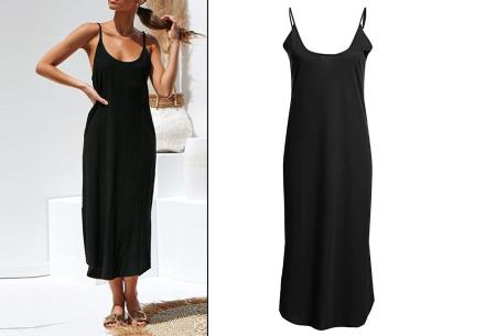 Basic maxi dress | Lange stretchy zomerjurk met spaghettibandjes zwart