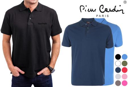 Pierre Cardin polo's voor heren in de sale met korting
