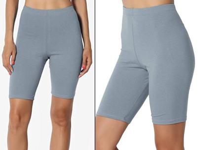 Dames short | Korte broek om in te sporten of voor alledaags grijs