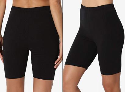 Dames short | Korte broek om in te sporten of voor alledaags zwart
