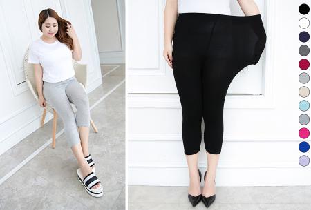 Driekwart legging | Comfortabele dameslegging voor fitness, onder een jurk of gewoon als broek