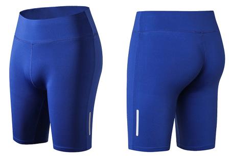 Fietsbroekje | Korte legging voor dames om in te sporten of te dragen als short Kobaltblauw