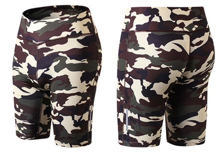 Fietsbroekje | Korte legging voor dames om in te sporten of te dragen als short Camo bruin