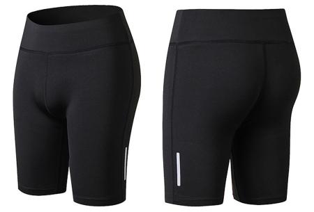 Fietsbroekje | Korte legging voor dames om in te sporten of te dragen als short zwart