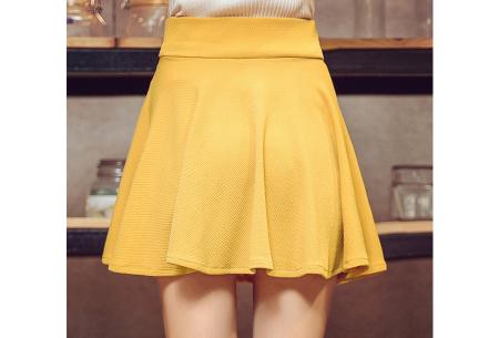 Broekrok | Een rokje en broek in één! Verkrijgbaar in 10 kleuren geel
