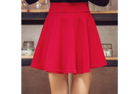 Broekrok | Een rokje en broek in één! Verkrijgbaar in 10 kleuren rood