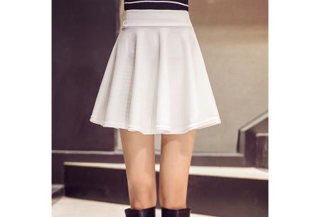 Broekrok | Een rokje en broek in één! Verkrijgbaar in 10 kleuren wit