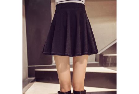 Broekrok | Een rokje en broek in één! Verkrijgbaar in 10 kleuren zwart