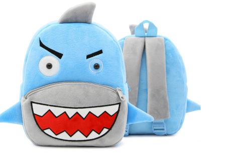 Kinderrugzak met dier + GRATIS drinkbeker | Schattige schooltas voor kinderen - keuze uit 15 dieren haai