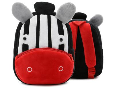 Kinderrugzak met dier + GRATIS drinkbeker | Schattige schooltas voor kinderen - keuze uit 15 dieren zebra