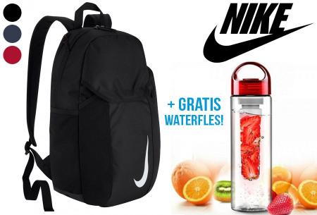 Nike rugzak + GRATIS waterfles met fruitfilter | Moderne sporttas van topkwaliteit