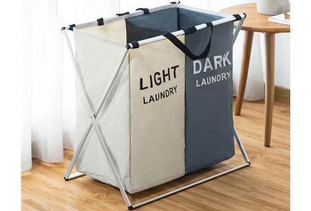 Wasmand met meerdere vakken | Sorteer al je wasgoed op kleur Beige-Grijs