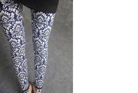Legging met print voor dames | Keuze uit 12 verschillende prints I