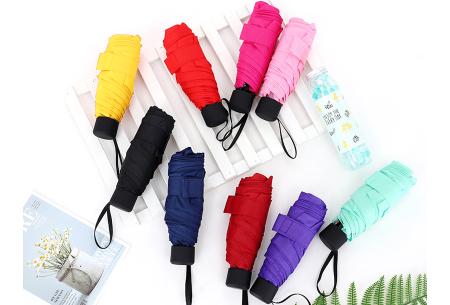 Opvouwbare mini paraplu | Handige pocket size paraplu om overal mee naar toe te nemen!