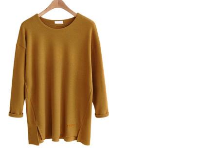 Soft sweater | Musthave basic trui voor dames in maar liefst 6 kleuren  khaki