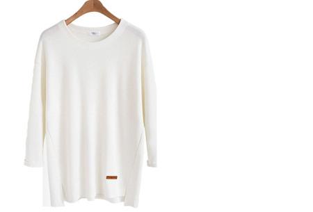 Soft sweater | Musthave basic trui voor dames in maar liefst 6 kleuren  wit