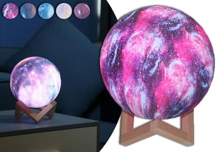 Galaxy lamp in de aanbieding