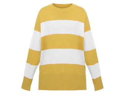 Gestreepte oversized trui | Topkwaliteit dames sweater met horizontale strepen Geel