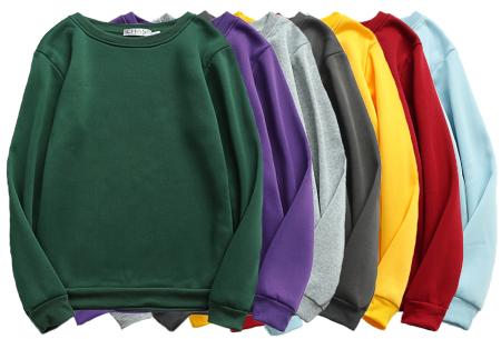 Basic dames sweater in de aanbieding
