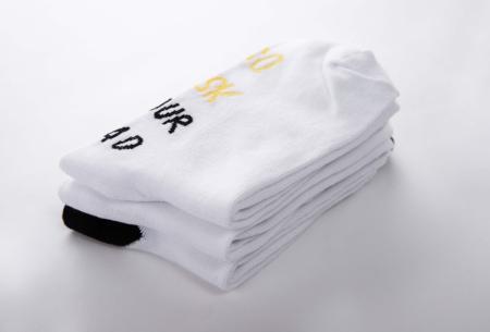 'Do not disturb' sokken | Origineel cadeau om te geven of te krijgen!