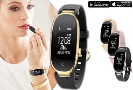 Dames smartwatch | Blijf altijd up-to-date met dit luxe horloge!