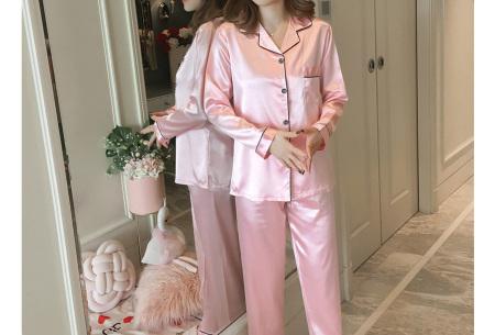 Satin look pyjama | Luxe pyjama voor dames in maar liefst 7 kleuren  roze